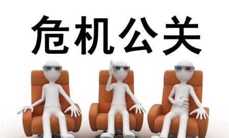 kok下载安卓网络危机公司公司